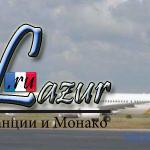 МАУ анонсировала открытие прямых рейсов из Одессы в Германию