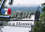 В 2016 году возобновится круизный маршрут по Днепру и Черному морю