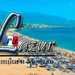 Самые недооцененные города Средиземноморья по версии National Geographic