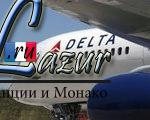 Авиакомпания Delta Airlines отказалась от рейсов США - РФ