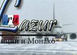 «Аэрофлот» отменил 28 рейсов на 28 и 29 января из-за непогоды