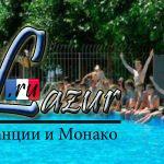 Летние каникулы в Украине: где можно отдохнуть школьникам