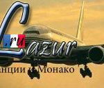 Десятки авиарейсов отменены в Москве из-за снегопада