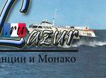 В Сочи стартует круиз по пяти столицам Черного моря