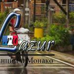 Туристам на заметку: в Таиланде начался сезон дождей